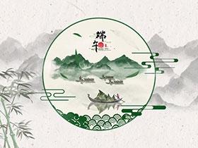 扬州市驰城石油机械有限公司祝大家端午节安康!